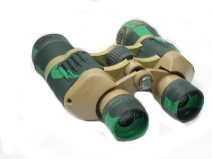binoculares2
